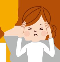 頭痛の悩みでお悩みの方におすすめ